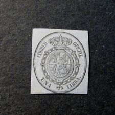 Spain Stamp Scott# O8  Official Stamps/Coat of Arms 1855-63  MH  L204
