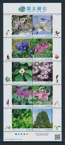 Japan Kleinbogen Grußmarken Frühlingsblumen in ** Postfrisch