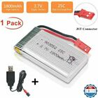 1800mah 3.7V 25C Lipo Battery JST Connector +USB Charger For RC Quadcopter Drone