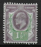 SG221. 1&1/2d.Dull Purple & Green. Fine Fresh Mint But Hinge Remainder.Ref:07198