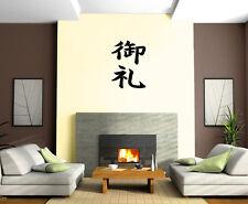 Japanese Hieroglyph Word Orei Thanks Wall Decor Mural Vinyl Art Sticker M544