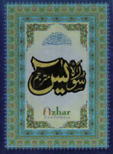 Surah Yasin -Yaseen -with Urdu Translation- Large - Color) (109)