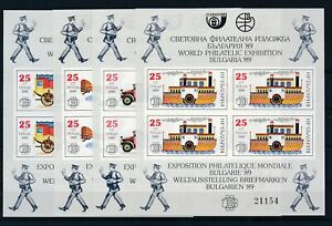 [G42594] Bulgaria 1989 Transportation 4 good imperforated sheets VF MNH