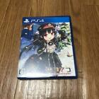 Maitetsu Pure Station Playstaion4 Ps4 Views Used Japan 2018 Boxed Tested