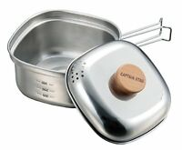Captain Stag Camp Pot Stainless Steel Square Type 1.3L UH-4202 Japan