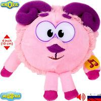 Smeshariki Wally Kikoriki Russian Talking Plush Soft Toys Original Licensed