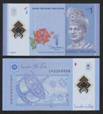MALAYSIA 1 RINGGIT, ZA REPLACEMENT, POLYMER, 2012, P-51, UNC
