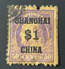 US Stamp Scott #K15 Shanghai $1 surcharge on 50 c. Used. 2 Tears CV $1000
