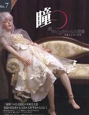 HITOMI MAGAZINE NO 7--ART DOLL MAGAZINE Asian ball-Jointed dolls USA