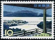 JAPÓN 1961 680 PARQUE NACIONAL DEL LAGO BIWA Templo de Ishiyama