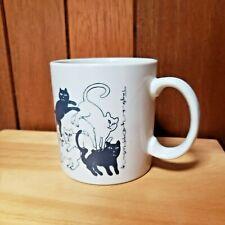 Vintage 1979 Taylor Ng Coffee Mug Cat Orgy Naughty Art Pottery Japan