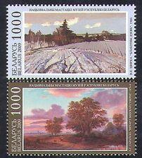 Belarus 2009 Art/Paintings/Museum/Landscapes/Trees/Nature 2v (n36708)