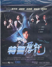 Tiger Cage Blu Ray Donnie Yen Irene Wan Simon Yam Jacky Cheung NEW Eng Sub