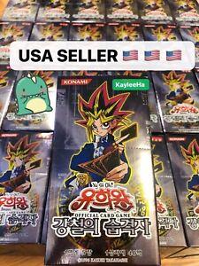 """Yugioh """"Metal Raiders"""" Booster Box MRD / Korean 40 Packs  - US SELLER"""
