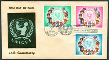 1969 Philippines UNICEF 15th Anniversary UNIVERSAL CHILDREN'S DAY FDC - A