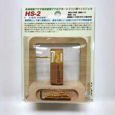 Yamamoto HS-2 Hokkaido Asada Cherry Wood Headshell, Made in Japan (NEW)