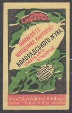 SU EESTI SR 1950 Matchbox Label - #122a. Detect the potato pest - the Colorado..