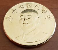 Taiwan Year 1996 10 YUAN Gold Plated Coin Great Gift Chiang Kai-shek Bust