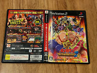 Kinnikuman Muscle Grand Prix Max 2 Tokumori JAPAN Ver PS2 PlayStation 2