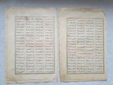 Antique Islamic Large Manuscript Leaves Ottoman around 1800