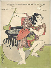 Japanese Art Reproductions: Boy Playing with a Ladle - Fine Art Print