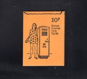 Great Britain 10p Pillar Box  Machin Booklet October 1972 DN56