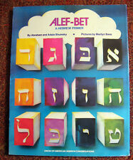 Alef-Bet A Hebrew Primer, by Abraham and Adaia Shumsky