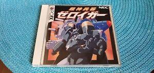 Chojin Heiki Zeroigar NEC PC-FX CIB