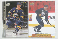 RASMUS DAHLIN LOT(2) - 2020-21 UPPER DECK SERIES 1 UD CANVAS #C8 + BASE # 20