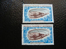 NOUVELLE CALEDONIE timbre yt n° 354 x2 obl (A4) stamp new caledonia (Z)