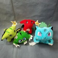POKEMON BULBASAUR and McDonald's 2005 Neopets pokemon set of 4