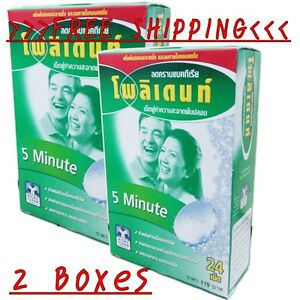 Polident Minneapolis  2 Box Dent 48 tablets denture Cleanse effervescent