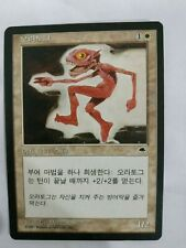 MTG KOREAN TEMPEST AURATOG MINT MAGIC THE GATHERING CARD RARE WHITE CREATURE
