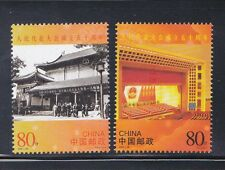 China 2004-20 50th of Founding of People's Congress , Complete 2V mnh