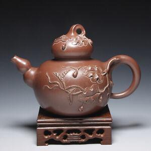 OldZiSha-China Yixing Zisha Old 470cc Cucurbit Teapot By Master Wang YinXian