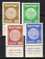 Israel - 1954 Definitives coins - Mi. 94-97 full tab MNH