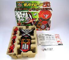 Gokaiger Mobirates BANDAI Ranger Key Power Rangers Dino Charge (No.1157)
