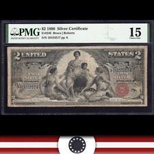 "1896 $2 SILVER CERTIFICATE BILL  ""EDUCATIONAL NOTE"" PMG 15 Fr 248   16153217"