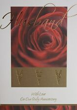Husband With Love On Our Ruby Wedding Anniversary Card  with Cream Envelope