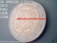 2 euro 2012 fdc Grecia Grece Griechenland Greece EMU UEM TYE Греция 10 anni
