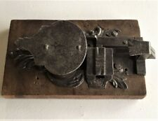 Antica serratura door lock con chiave, Italia -Trentino Alto adige- XVII Secolo