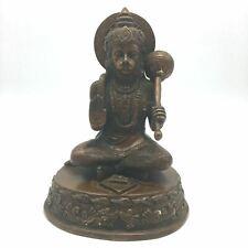 "Vintage Brass India God Hanuman Hanumanji Murti Statue Idol - Monkey God 7.5"""