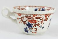 1 + CUPS ANTIQUE COPELAND SPODE CHINA BANG UP 2/4074 BLUE RUST FLORAL GADROON