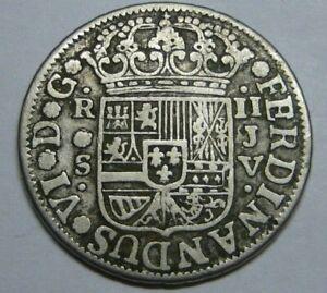 1758 SEVILLA 2 REAL FERDINAND VI SPANISH SILVER COLONIAL ERA ANTIQUE COIN