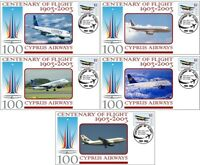 CYPRUS AIRLINES CENTENARY OF FLIGHT SET OF 5 COVERS