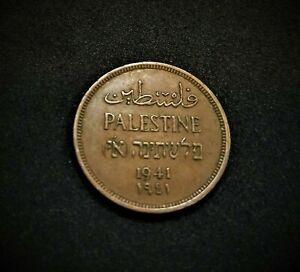 1 Mil Coin 1941 Palestine Coins Mils Palestinian British Mandate lot Israel RARE