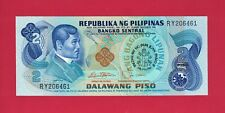 PHILIPPINES PILIPINAS UNC NOTE: 2 PISO 1981 (P-166) - Dedicated to Pope JOHN II