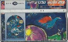 ISRAEL BEZEQ BEZEK PHONE CARD TELECARD 50 UNITS CHAGALL WINDOWS SIMEON