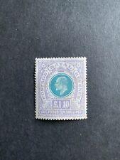 Natal 1902 SG 143 King Edward VII, £1.1, Mh Stamp