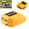 2 USB Phone Charger Adapter Li-ion Battery Power bank 12V/20V For Dewalt DCB090